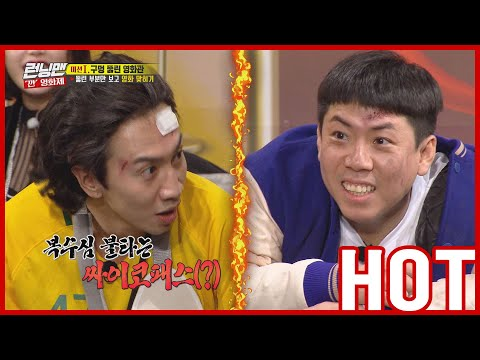 [HOT CLIPS] [RUNNINGMAN] | (part.1) 📣 Guess the TITLE of movie 📣 (ENG SUB)