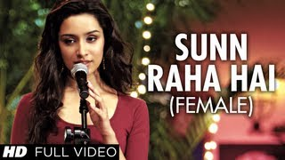 """Sun Raha Hai Na Tu Female Version"" By Shreya Ghoshal"