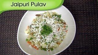 Jaipuri Pulav..