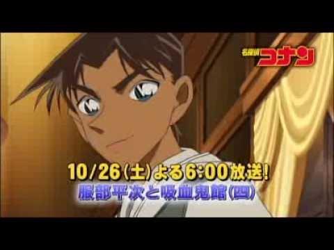 Detektiv Conan Episode 715 Trailer
