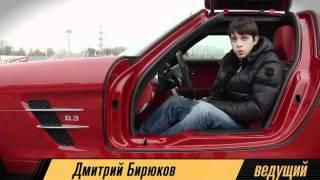 Тест-драйв Mercedes-Benz SLS AMG