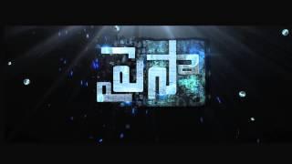 PAISA---Mayya-Mayya-Song-Trailer