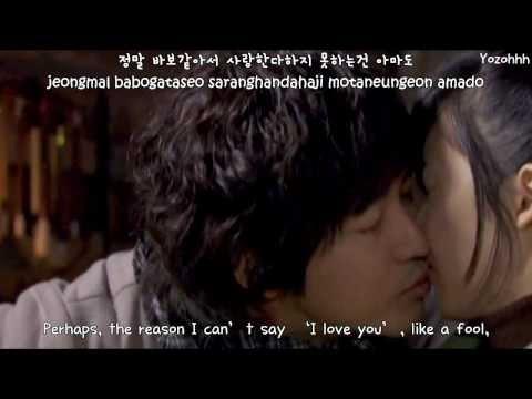 Tae Yeon (SNSD) - If (만약에) MV (Hong Gil Dong OST) [ENGSUB + Romanization + Hangul]