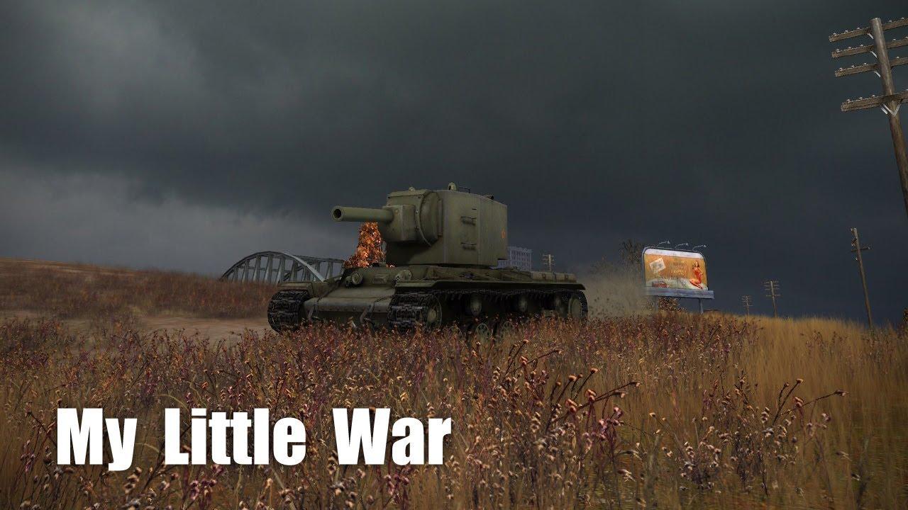My Little War