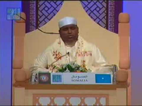 Somali Boy Reciting Quran Dubai Quran Awards