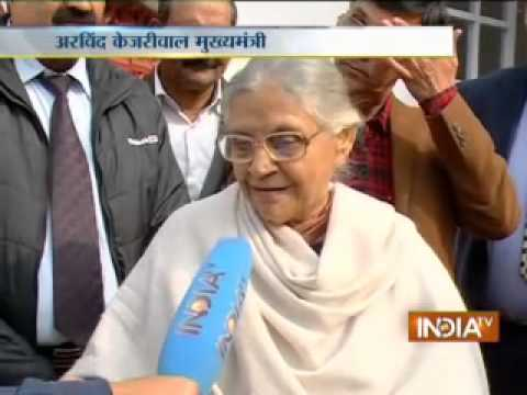 Sheila Dikshit says, AAP swearing-in at Ramlila Maidan is a gimmick