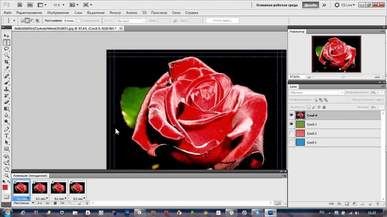 фотошоп с анимированными картинками