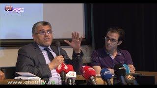الرميد: حراك الريف كانت عندو أهميتو و لكن منين دَخل الملك و الحكومة أشنو مزال ناقص.. |