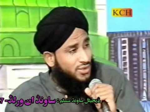 Aj Sik Mitran di wadari ay 5 Vol 1 by Shoaib Raza Qadri