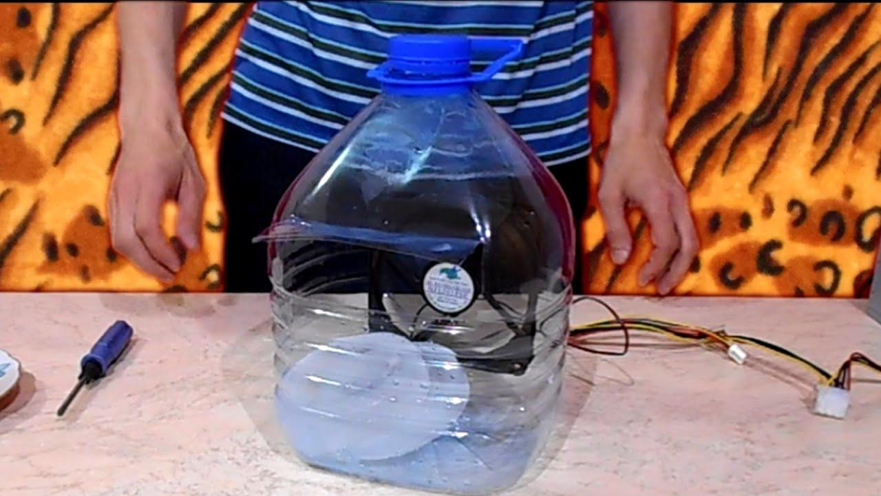 Как сделать кондиционер своими руками из бутылки