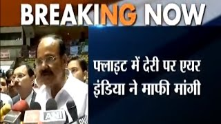 Venkaiah Naidu slams Air India for flight delay after the late arrival of pilot