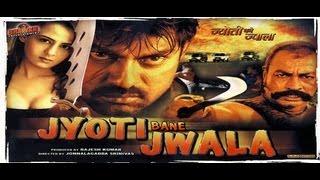 Jyoti Bane Jwala Full Movie