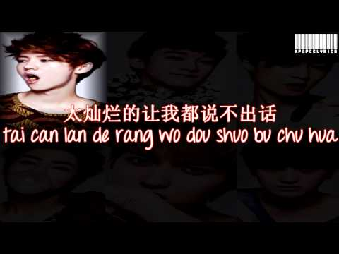 EXO M - Baby, Don't Cry Color Coded Lyrics w/ pictures