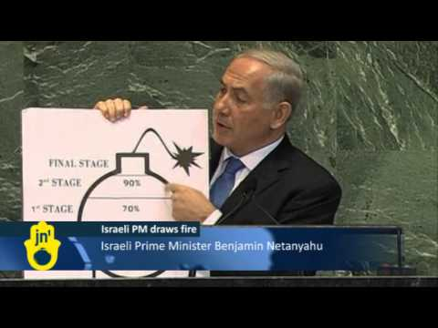 Israel PM Benjamin Netanyahu Drops 'Bibi Bomb' in United Nations Address: West vs Medieval Iran
