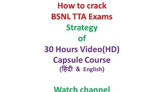 How to Prepare For BSNL TTA/JE 2016 exam?