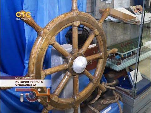 История речного судоходства