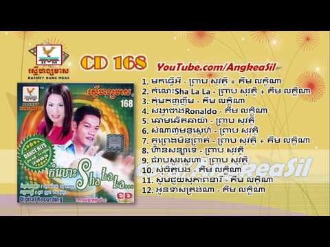 Komlos Shalala By Preab Sovath Ft Kim Leakhena RHM CD vol 168