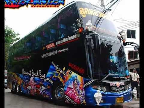 Bus - เพลงแดนซ์ของรถบัส(อยุธยานฤมิตร)