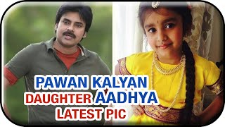 Pawan Kalyan Daughter Aadhya's Latest Traditional Pic
