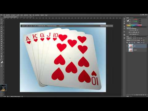 Corso Completo di Photoshop CS6: Selezione Rapida &amp; Bacchetta Magica