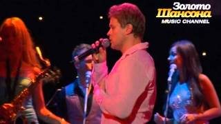 Сергей Любавин - Грешница