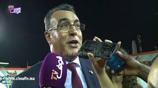 مباشرة بعد تأهل الأسود..سفير المغرب بأبيدجان فرحان بزاف ويهدي التأهل للملك محمد السادس |