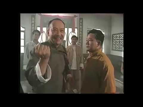 Chung Tử Đơn Tinh Võ Môn 1995 Thuyết minh Tập 1