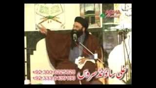 wahabi najdi salafi or deobandiyoon ka operation. bayaan by syed Mukhtar shah sb in gujrat.mp4