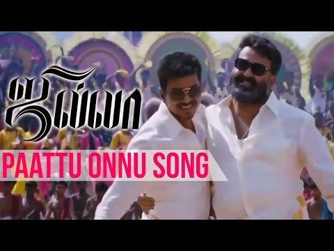 Paattu Onnu song