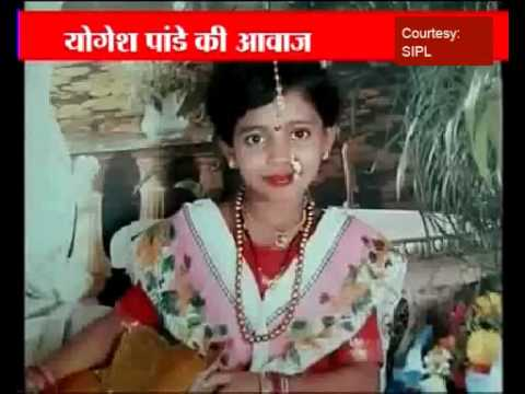 11 year old neha sawant commits suicide youtube