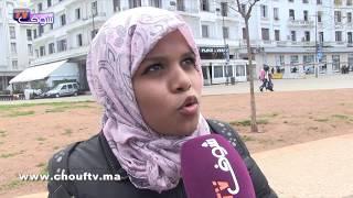 واش المرأة المغربية خاصها تجلس فالدار ولا تخرج تخدم؟    |   نسولو الناس