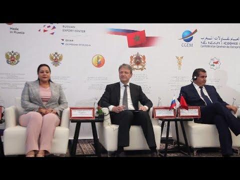 موسكو تطلب من المغرب رفع صادراته نحو سوق روسيا