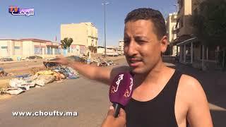 صادم و بالفيديو..في ثاني أيام عيد الأضحى..مدينة فاس تتنفس تحت الأزبال و المسؤولين آوت |