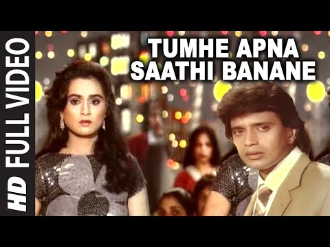 Tumhe Apna Saathi Banane [Full Song] | Pyar Jhukta Nahin | Mithun Chakraborty, Padmini