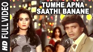 Tumhe Apna Saathi Banane - Pyar Jhukta Nahin Video Song
