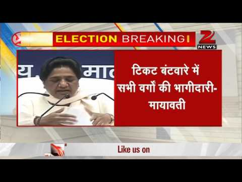 BSP to go alone in Lok Sabha polls: Mayawati