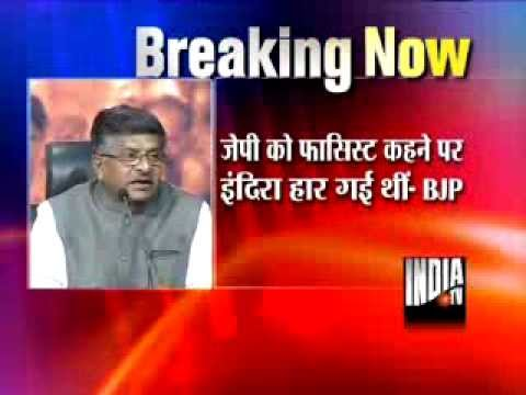 Ravi Shankar Prasad hits out at Nitish Kumar