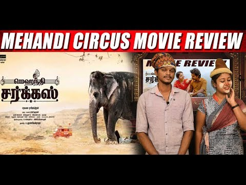 Mehandi Circus Movie Review - VJManoj - VJSindhuja - CinebillaTV