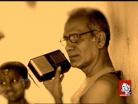 All India Radio Chennai 75 Years documentary