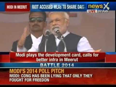 Breaking News: BJP Prime Minister Nominee Narendra Modi addresses rally in Meerut - NewsX