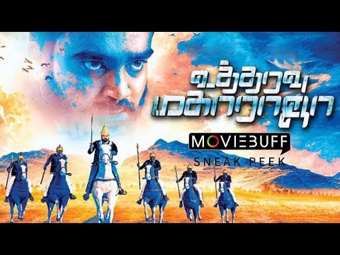 Utharavu Maharaja - Moviebuff Sneak Peek - Prabhu, Udhaya, Kovai Sarala - Directed by Asif Kuraishi
