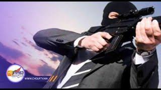 بالفيديو.. مافيا الأسلحة تستهدف المغرب   |   شوف الصحافة