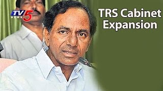 TRS Cabinet Expansion : 4 ministers likely to be removed..