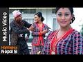 Hai Hai Re Kanchhi Ft Ashishma Nakarmi New Nepali Bhasha Newari Song 2017 2073