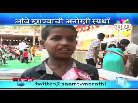 Mango eating competition held at Pune