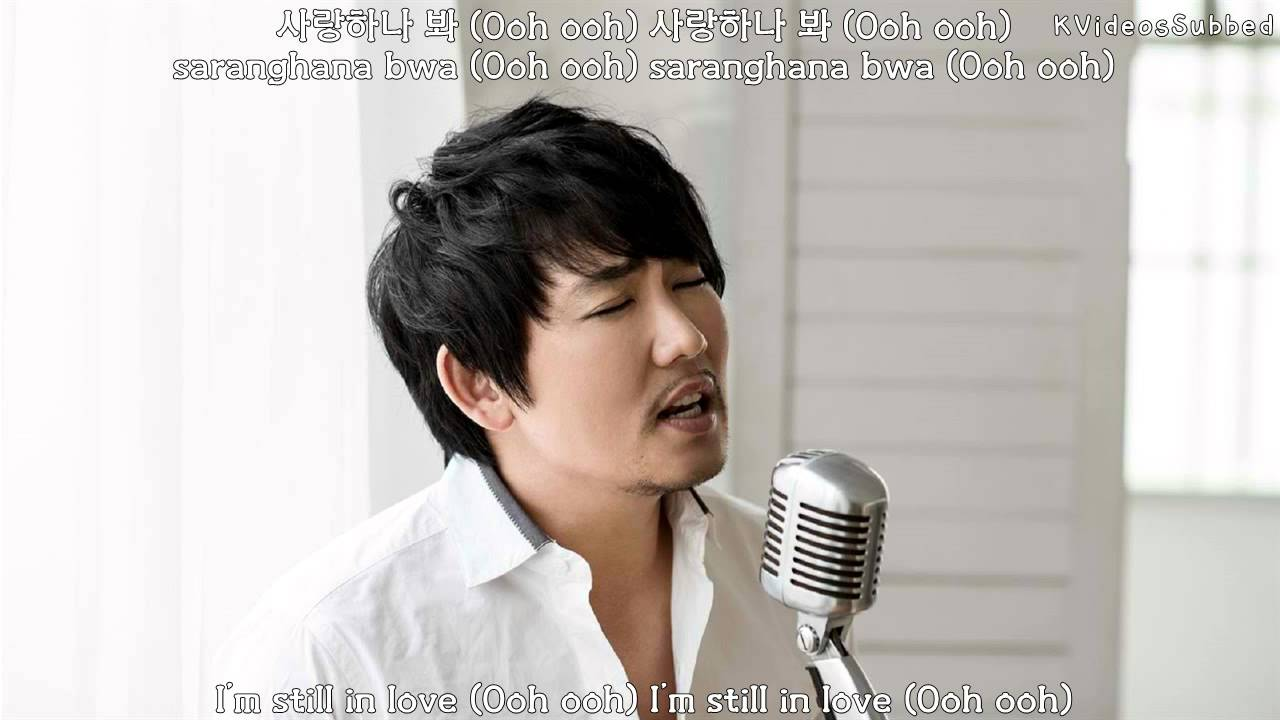 uc774 uc2b9 ucca0 lee seung chul -  uc0ac ub791 ud558 ub098  ubd10 i u0026 39 m in love you u0026 39 re all surrounded ost part 3 engsubs han roman