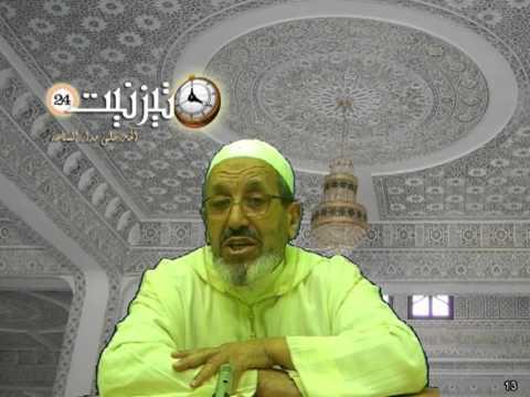 تيفاوين ن رمضان – الاعتكاف