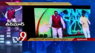 Watch: TDP MLAs youthful dance steps at Marriage event in ..