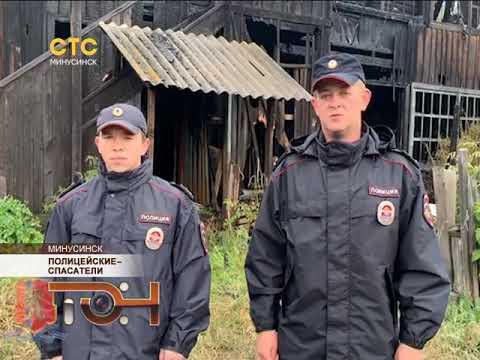 Полицейские-спасатели