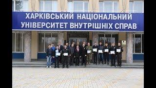 Працівники вишів МВС пройшли підвищення кваліфікації